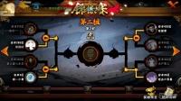 【小莫】火影忍者手游 娱乐解说 一周一次的水友锦标赛 直播回顾20180325