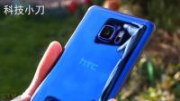 """HTC旗舰机闹咋样? 5088跌至2199, 网友: 太晚了""""自个玩去"""""""