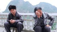 贵州农村老人, 独子和女儿去世, 狠心女婿却丢下岳父母出走!