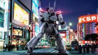 东京再次被夷平, 60米高机器人重现街头