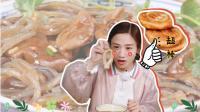 大胃王密子君·春季赏花饱眼福, 嗦粉吃饼饱胃福!