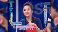 郑元畅爆料: 林依晨是爸爸心目中好媳妇, 曾追求林依晨却被拒绝!