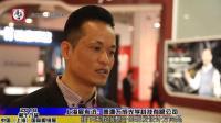 上海国际眼镜展: 万成光学