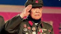 解放军老英雄, 一场战役后隐姓埋名40年, 如今以这种形式出场
