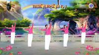 阳光美梅广场舞《水云间》3-古典舞-2018最新广场舞视频
