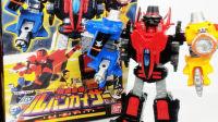 【玩家角度】DX 快盗合体 鲁邦凯撒 警察VS快盗 超级战队 合体机器人