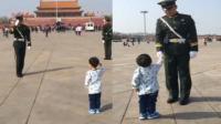 3岁小朋友在天安门广场向执勤武警庄严敬礼