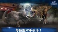 侏罗纪世界侏罗纪公园: 获得多只特种恐龙陌雪解说