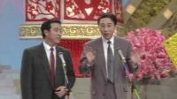 牛群冯巩 1992年春晚,经典相声爆笑全场《办晚会》年味儿十足