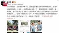 外媒曝中国男星高云翔涉性侵被捕, 其妻董璇挂断记者电话