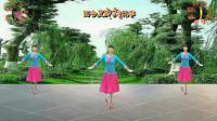 阳光美梅原创广场舞《缘分让我们在一起》2-优美中三步-编舞: 美梅2018最新广场舞视频