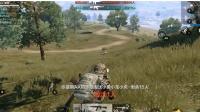 墨颜解说 绝地求生 全军出击 击败敌人被车压27
