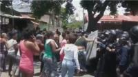 委内瑞拉警局发生越狱未遂事件已致68死