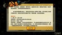 【小莫】火影忍者手游 娱乐解说  最新更新公告 和 各个忍者娱乐 直播回顾20180329