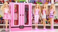 芭比娃娃时尚梦幻衣橱过家家玩具开箱 步入式超大衣橱收纳十套芭比礼服