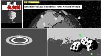 什么! 地球被攻陷了! 游戏: Jettomero: 宇宙英雄