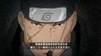 【小莫】火影忍者手游 娱乐解说 拷问忍者 森乃伊比喜 上手体验讲解!