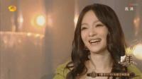 张韶涵时隔多年她再次出现《漫步云端》