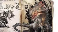 【舍长制造】方舟 生存进化:畸变 08—地下世界死神国王