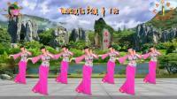 阳光美梅广场舞(泼茶香)古典舞-2018最新广场舞视频