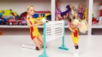 芭比娃娃小小排球老师玩具组开箱 超可动芭比娃娃演示排球动作