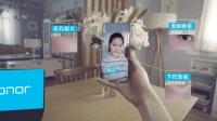 AI在进化, 荣耀新物种即将上市, 这样的手机摄影太酷了!