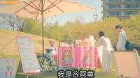 【谷阿莫】5分鐘看完2017動漫改編的電影《恋爱禁止的世界》