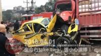 交通事故合集20180401:每天10分钟国内车祸实例,助你提高安全意识!