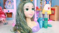 小公主苏菲亚装扮小美人化妆染发玩具试玩 趣盒子过家家玩具分享