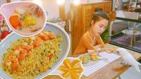 好大的虾仁, 好黄的炒饭, 每一粒米饭被双黄包裹着, 堪比皇帝炒饭