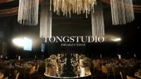 TongStudio瞳影像出品 | Mr Huang + Mrs  Huang 君悦酒店