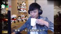 求生垃圾话: 陈赫吃鸡遭粉丝围攻, 贾玲: 娱乐主播搞笑为主