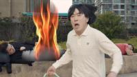 《陈翔六点半》第150集 流浪汉街头突然着火吓坏路人