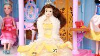 迪士尼公主贝尔的豪华礼服套装开箱 芭比娃娃过家家玩具分享