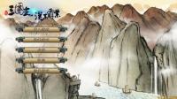刘关张古城聚首 , 关云长治理寿春-《三国志: 汉末霸业》第1期(小剑解说)