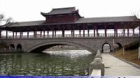 《江北水城(聊城)—桥(1)》