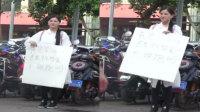 艾滋病女孩当街举牌求拥抱 却遇路人冷落