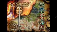 【MsTer贝】英雄无敌3历代记 废墟战神 第1期 蛮族国王