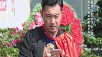 黄晓明打电话给老婆, 薛之谦发现了黄晓明电话里对杨颖的称呼