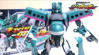 日本wotafa评测 Change ! Shinkarion kit