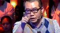 卖房给儿子北京买房还被儿媳骂, 涂磊怒批, 赵川在旁边一直咳嗽