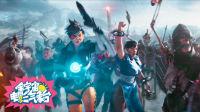 【全宇宙电影气象台】《头号玩家》中国点映口碑最佳 导演埋影史最多彩蛋 怪兽片评分差