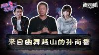 【周末次元烩】来自幽舞越山的孙尚香【20180331期】