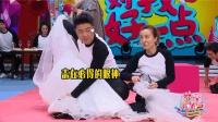 吴昕、维嘉、海涛和蒋劲夫玩的这个游戏, 笑点太多了