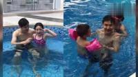 明星陪娃游泳太温馨 张艺谋享天伦刘烨获香吻