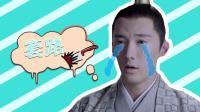 韩剧都是骗人的! 《烈火如歌》揭秘反韩剧套路!