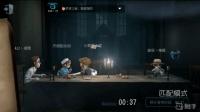 【小莫】第五人格  娱乐解说  新游戏 上手体验下!
