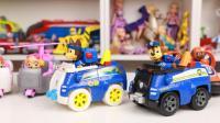 汪汪队立大功全明星阿奇玩具开箱 阿奇多种巡逻车玩具分享
