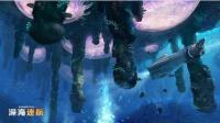 【老随出品】深海迷航 娱乐解说第21期
