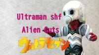 【黑猫上传】067 噶次 shf 宇宙人 赛文奥特曼 万代玩具 食玩 扭蛋 act